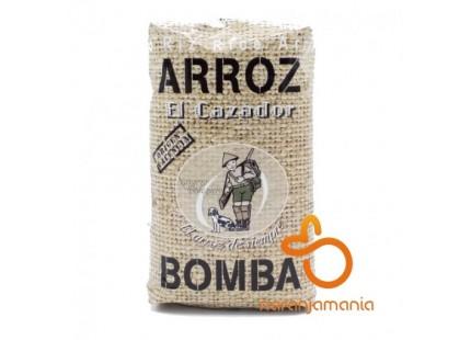 Riz Bomba 1 kg